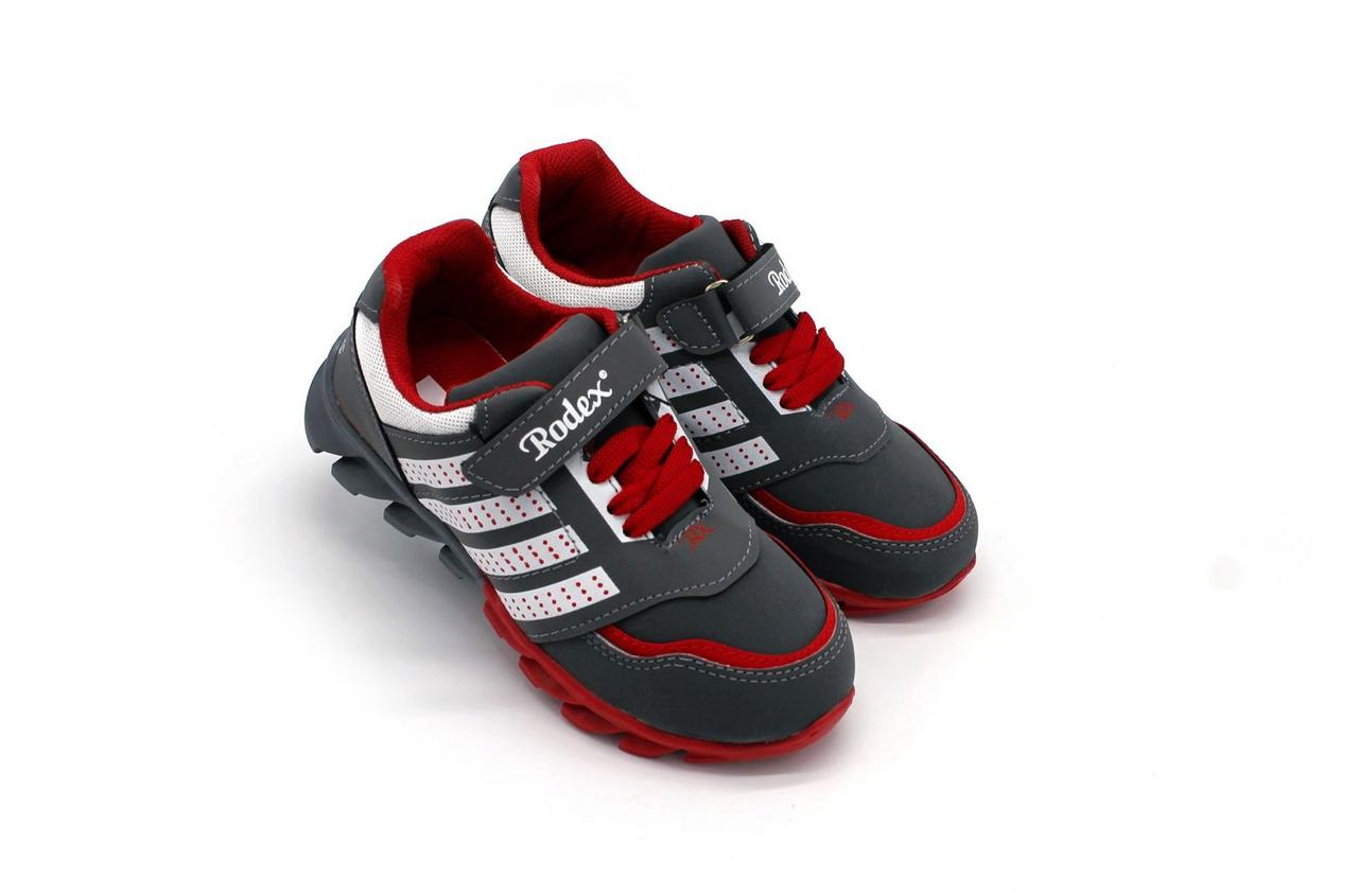 Кроссовки Rodex для мальчиков серые с красными вставками. - Sandalik -  интернет-супермаркет детской 18a695def68
