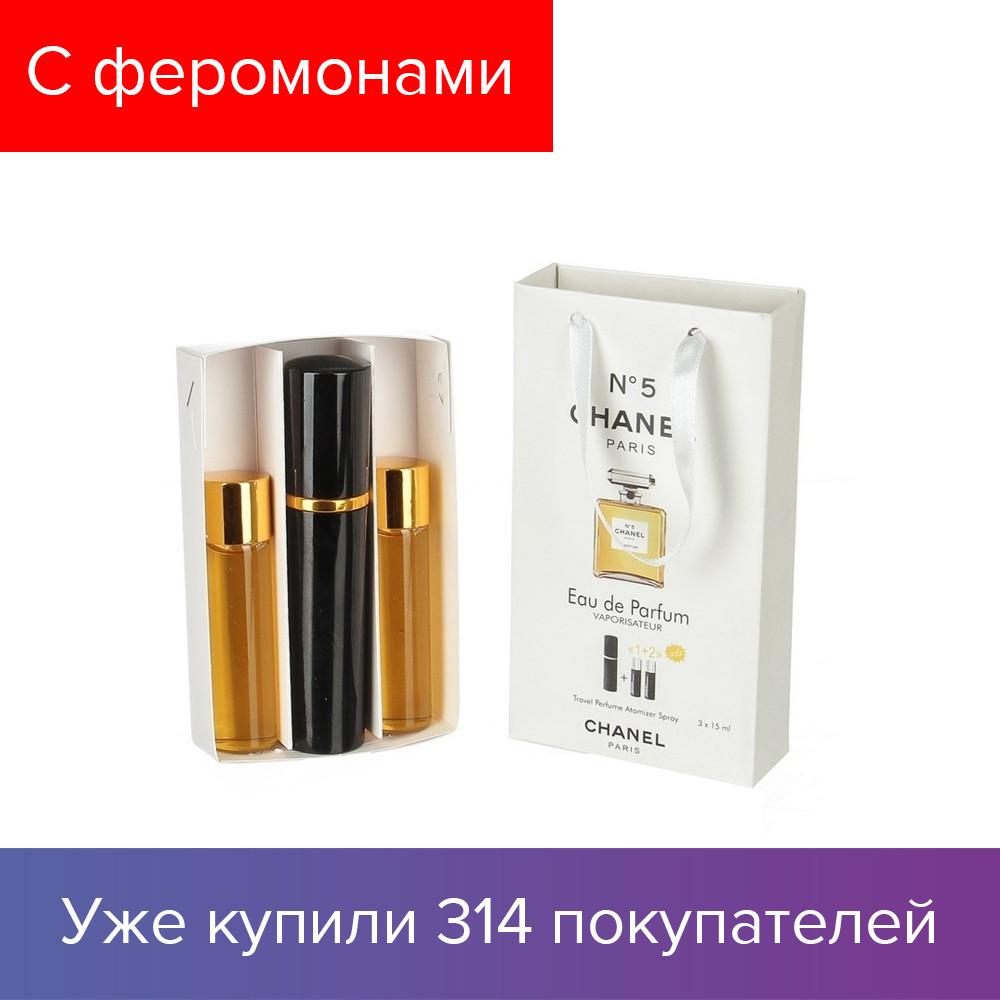 45 Ml 3x15 Chanel 5 Eau De Parfume женские духи с феромонами