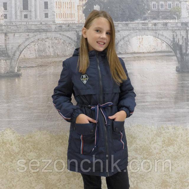 Куртки и плащи детские от  производителя на девочек