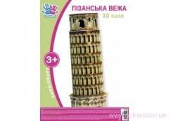 """Пазл 1Вересня 3D """"Пизанская башня"""" 951093 (120) [377179], фото 2"""