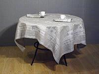 Жаккардовое столовое белье натурального цвета