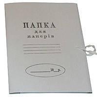 Папка для бумаг на завязках (50)