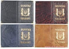Обложка Tascom на паспорт кожзам с гербом тиснение золотом 03-Pa (25) [448083]