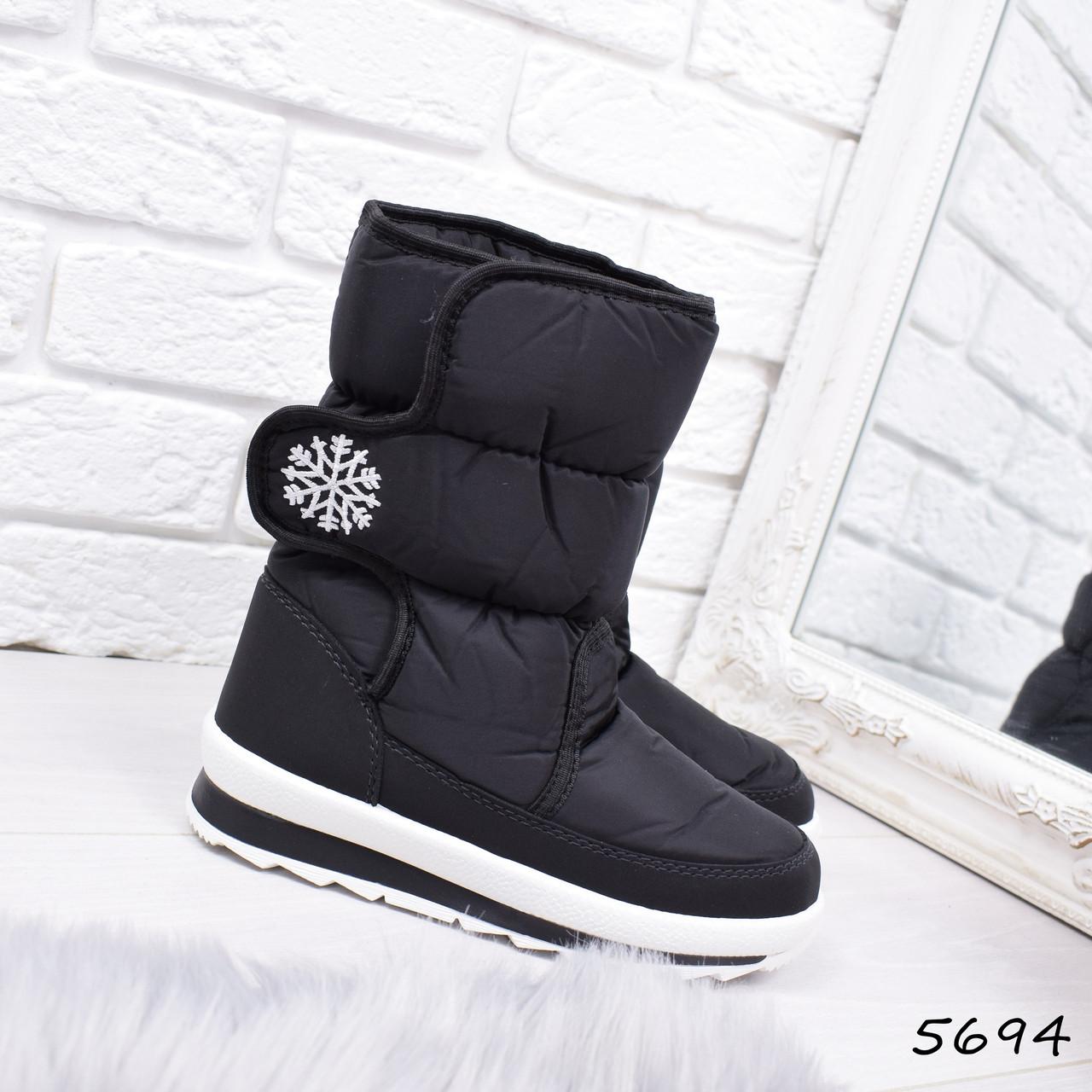 Чоботи дутики жіночі Сніжинка чорні , жіноче взуття