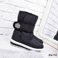 Чоботи дутики жіночі Сніжинка чорні , жіноче взуття, фото 1