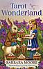 Tarot in Wonderland / Таро в Стране Чудес