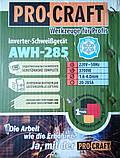 Сварочный инвертор Procraft Awh-285, фото 6