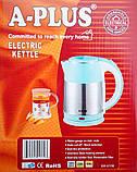 Электрический чайник А Плюс Ek-2130, 1800Вт, фото 2
