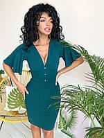 Эффектное облегающее платье с воланами и декольте Прямой поставщик ... b1b537d6646