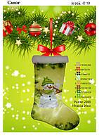 Сшитая заготовка новогоднего носочка для вышивки бисером или нитками