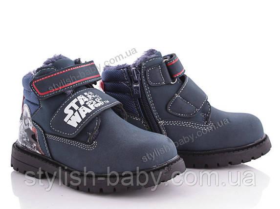 Новая коллекция зимней обуви оптом. Детская зимняя обувь бренда GFB ( Канарейка) для мальчиков (рр. с 26 по 31) 81cd3a1ffae