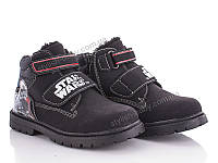 Новая коллекция зимней обуви оптом. Детская зимняя обувь бренда GFB ( Канарейка) для мальчиков 1187dd13d03