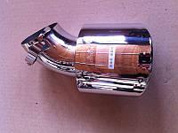 Насадка на выхлопную трубу Volkswagen Golf VI