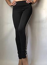 Лосины женские  с кожаными вставками на флисе №031/3 (БАТАЛ), фото 3