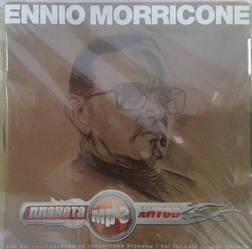 MP3 диск Ennio Morricone - MP3