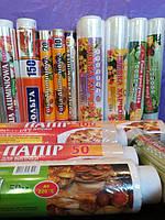 Пищевая бумага, пленка, фольга