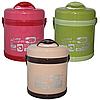 Термос пищевой 1,5 л с 2 контейнерами SNT 40122