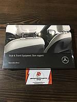 Базовое крепление Mercedes-Benz Original-Teile A0008103300. Оригинал. Черного цвета., фото 1