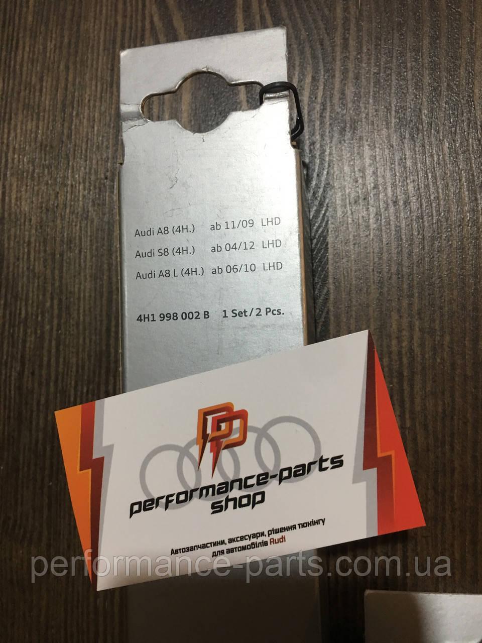 Щетки стеклоочистителя AUDI A8 S8 4H 4H1998002B. Комплект 2 штуки. Оригинал. Безкаркасные.