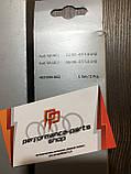 Щетки стеклоочистителя AUDI A8 S8 4H 4H1998002B. Комплект 2 штуки. Оригинал. Безкаркасные., фото 2