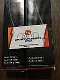 Щетки стеклоочистителя AUDI A8 S8 4H 4H1998002B. Комплект 2 штуки. Оригинал. Безкаркасные., фото 3
