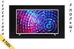 Телевизор PHILIPS 43PFS5803 Smart TV Full HD 500Hz T2 S2 из Польши 2018 год ОРИГИНАЛ, фото 3