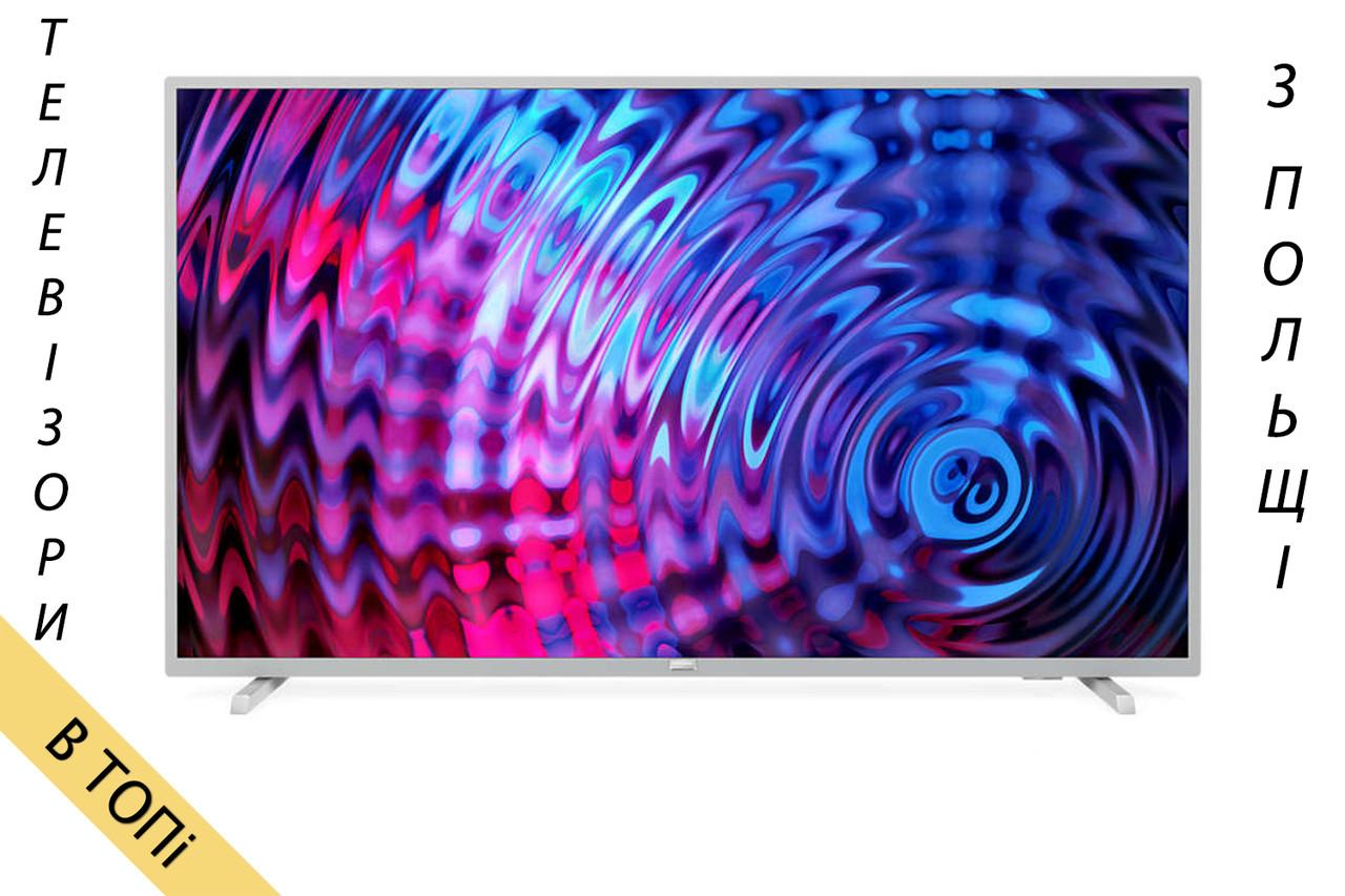 Телевизор PHILIPS 43PFS5803 Smart TV Full HD 500Hz T2 S2 из Польши 2018 год ОРИГИНАЛ