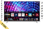 Телевизор PHILIPS 43PFS5803 Smart TV Full HD 500Hz T2 S2 из Польши 2018 год ОРИГИНАЛ, фото 2