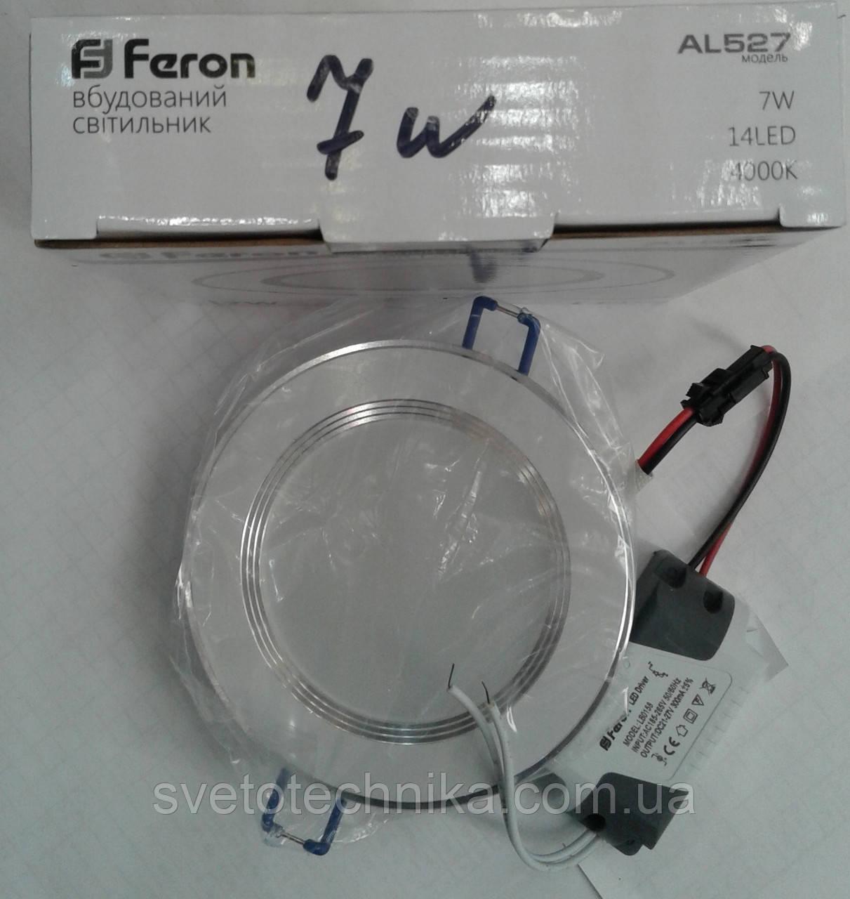 Светодиодная панель встраиваемая Feron AL527 7W 4000K (корпус-белый)