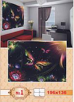 Фотообои, бабочки, абстракция, ПРЕСТИЖ №1 196смХ136см, фото 2
