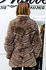 Полушубок Из Рекса Рукав - Трансформер  Цвет Мокко 0122ШТ, фото 3