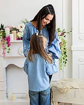 Парні вишиванки для мами і дочки Зірка, фото 3
