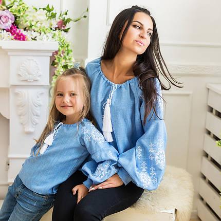 Парні вишиванки для мами і дочки Зірка, фото 2