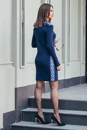 В'язана  жіноча сукня Стася (синій - блакитний - білий), фото 2