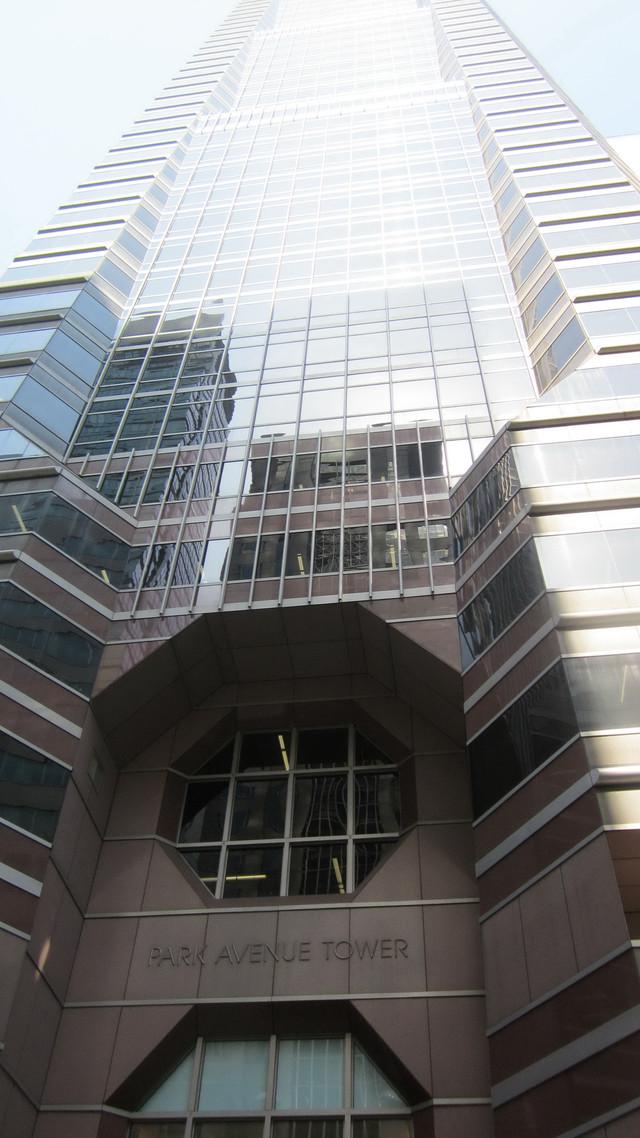 Раздел Женское термобелье - фото teens.ua - Нью-Йорк,Park Avenue Tower