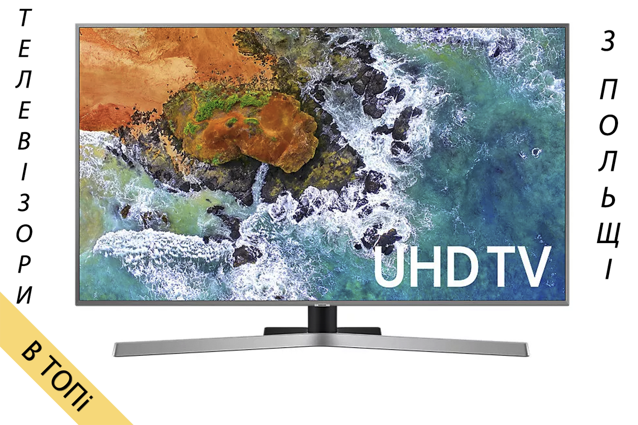 Телевизор SAMSUNG UE43NU7472 Smart TV 4K/UHD 1800Hz T2 S2 из Польши 2018 год