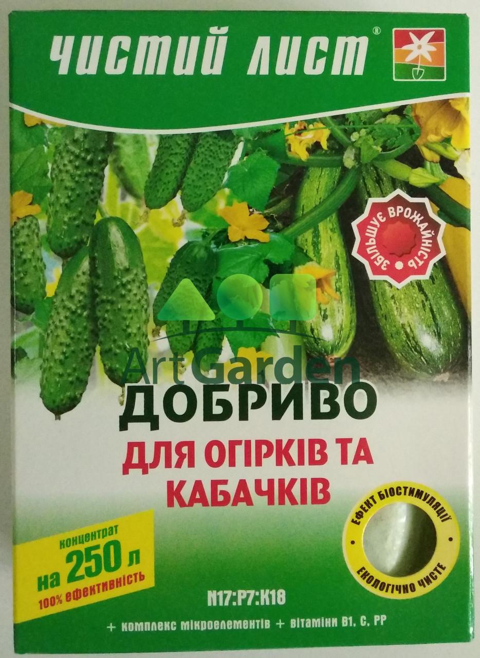 Чистий аркуш Добриво для огірків і кабачків 300г