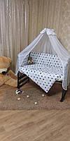 Цветное постельное белье в детскую кроватку Звездочка