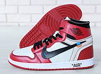 Кроссовки мужские красные высокие осенние Nike Air Jordan х Off-White Найки Аир Джордан х Офф-Вайт