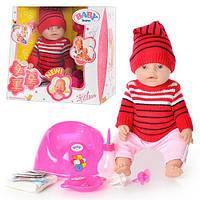 Пупс Baby Born Беби Борн 8043903 в зимней одежде с кнопкой на животике