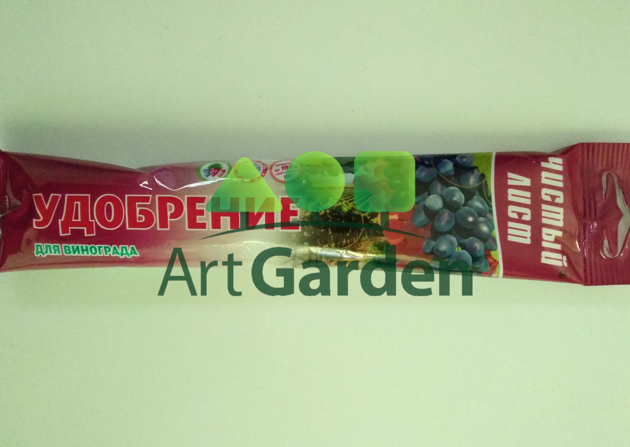 Чистый лист Удобрение для винограда 100г