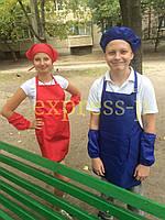 Фартук для труда с шапочкой и нарукавниками 11-18 лет