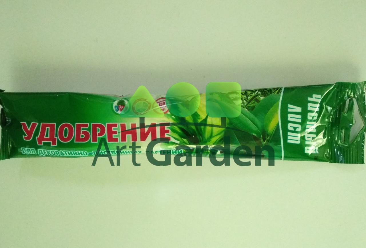 Удобрение Чистый лист 100 г для декоративно-лиственных растений