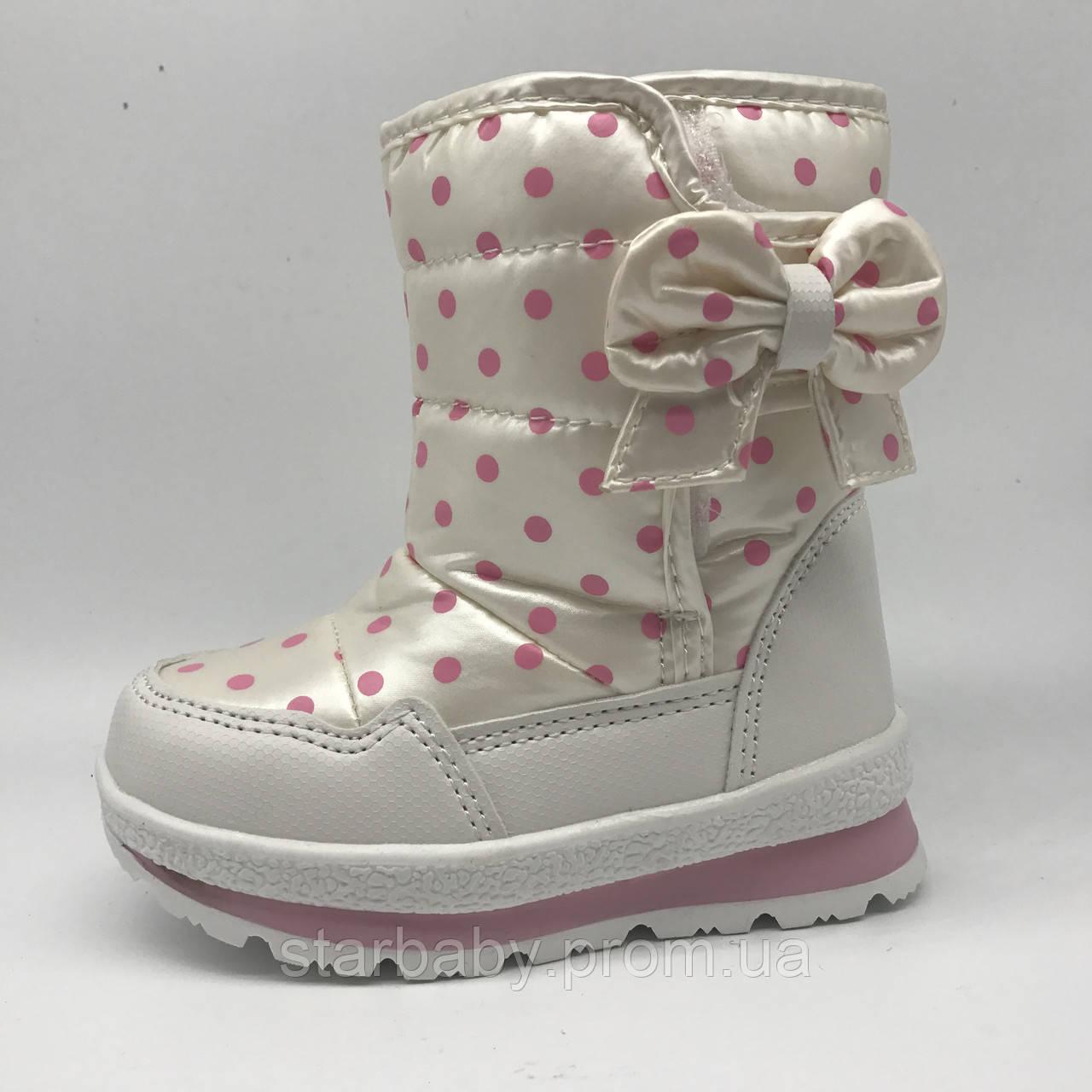 0c13a0312 Зимние ботинки дутики водонепроницаемые с бантиком для девочек средние  размеры 25-30 оптом, цена 350 грн./пара, купить в Одессе — Prom.ua  (ID#778730578)