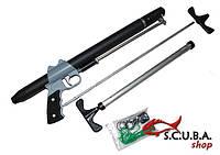 Ружье для подводной охоты РПП - 2 (470 мм)