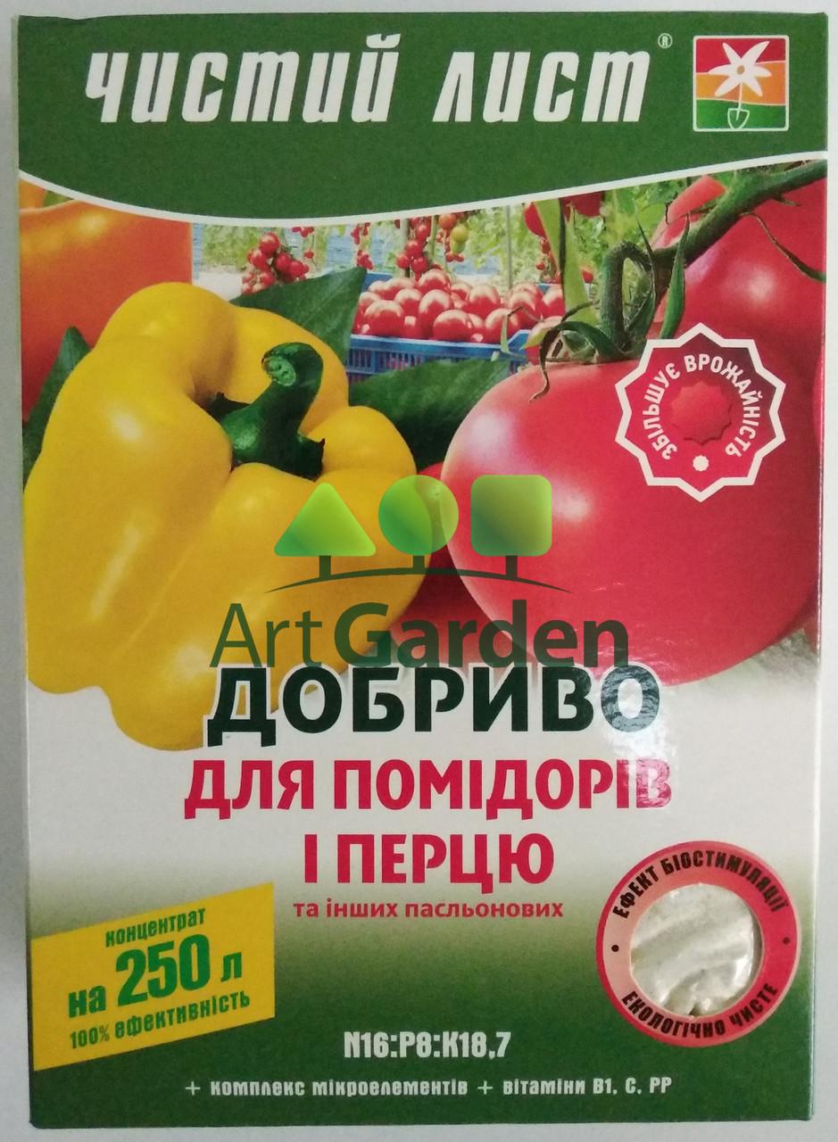 Чистий аркуш Добриво для помідорів і перцю 300г