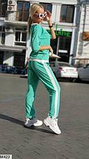 Спортивный костюм женский демисезонный размеры: 42-44, 46-48, фото 3