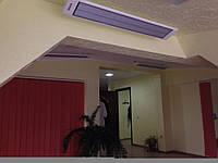 Длинноволновые ИК обогреватели потолочные