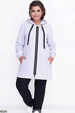 Спортивный женский демисезонный костюм большие размеры: 48-50, 52-54, 56-58, фото 3