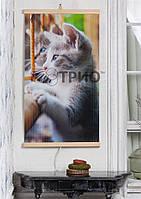 ИК Настенный обогреватель «Котята» 400Вт (+65°C)